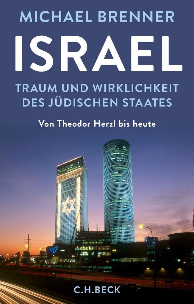 Israel als Buch (gebunden)