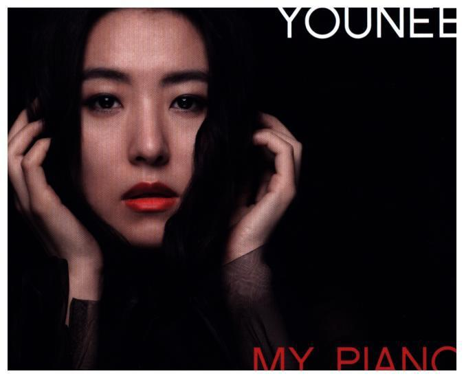My Piano als CD