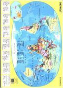 Weltreise-Würfelspiel (Kinderspiel) + 1 Audio-CD