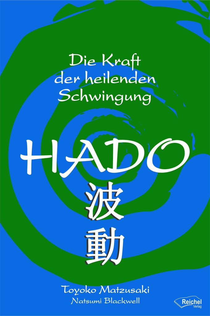 Hado als eBook epub