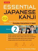 Essential Japanese Kanji Volume 2