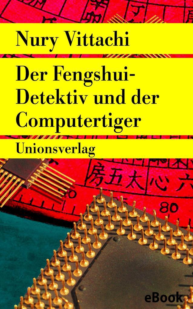 Der Fengshui-Detektiv und der Computertiger als eBook epub