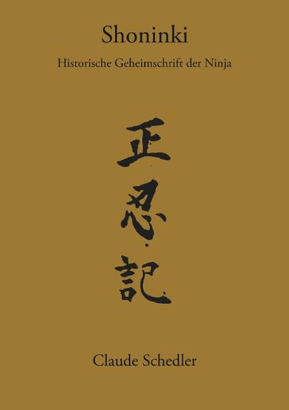 Shoninki als Buch (kartoniert)