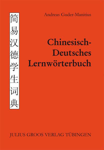 Chinesisch - Deutsches Lernwörterbuch als Buch (kartoniert)