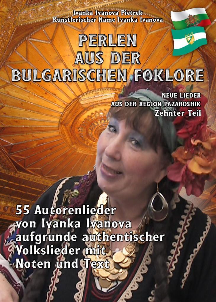"""""""PERLEN AUS DER BULGARISCHEN FOLKLORE"""" als eBook epub"""