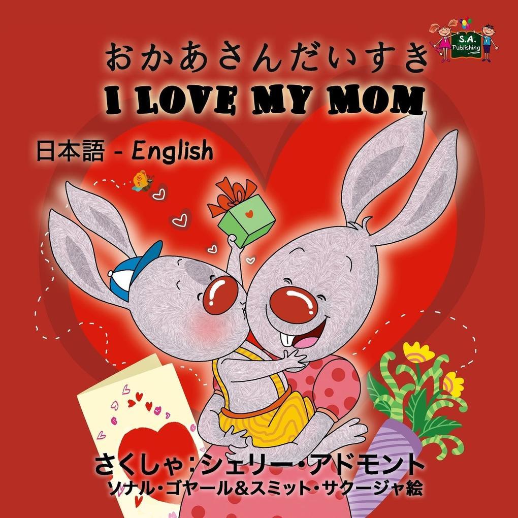 I Love My Mom als Taschenbuch