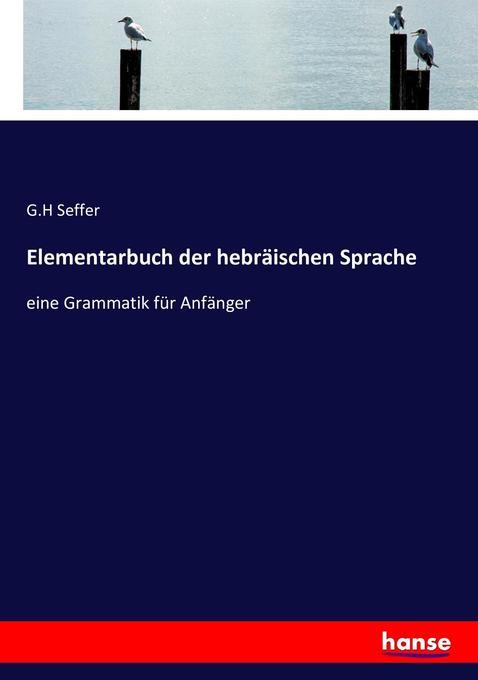 Elementarbuch der hebräischen Sprache als Buch (kartoniert)