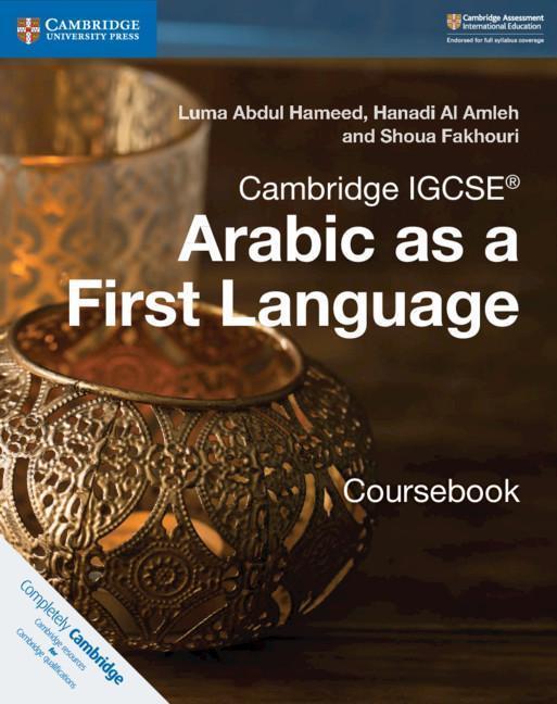 Cambridge IGCSE (TM) Arabic as a First Language Coursebook als Taschenbuch
