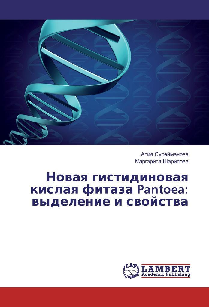 Novaya gistidinovaya kislaya fitaza Pantoea: vydelenie i svojstva als Buch (kartoniert)