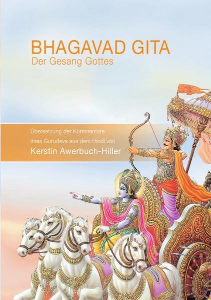 Bhagavad Gita - Der Gesang Gottes als Buch (kartoniert)