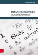 Das Griechisch der Bibel - Lese- und Arbeitsheft zur Einführung in die griechische Sprache des Neuen Testaments