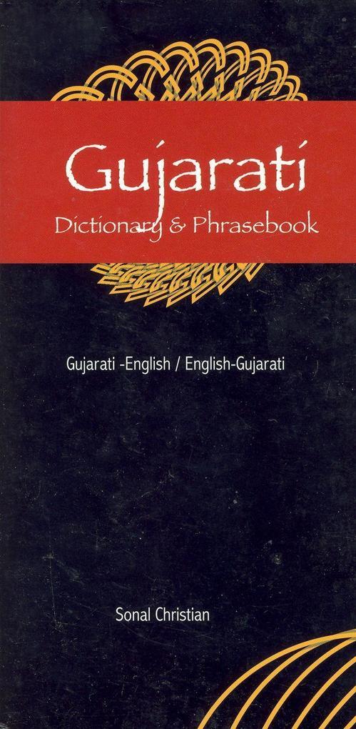 Gujarati Dictionary & Phrasebook als Taschenbuch