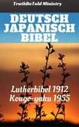 Deutsch Japanisch Bibel
