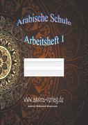 Arabische Schule