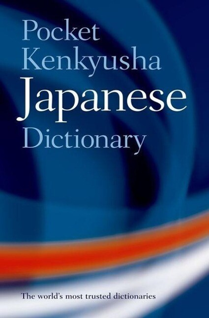 Pocket Kenkyusha Japanese Dictionary als Buch (kartoniert)