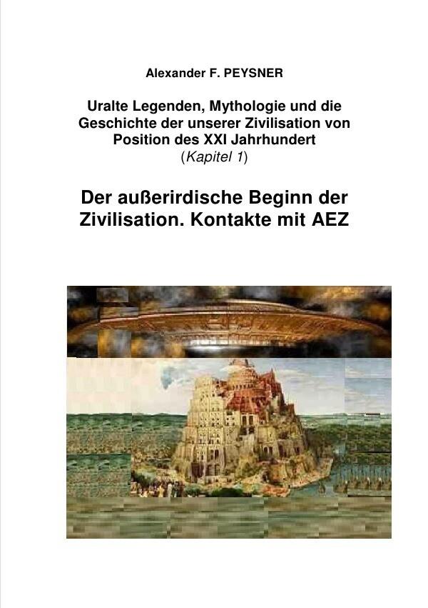 Der außerirdische Beginn der Zivilisation. Kontakte mit AEZ als Buch (kartoniert)