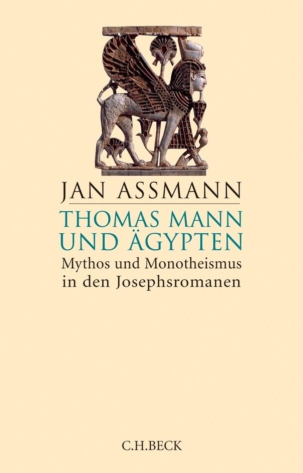 Thomas Mann und Ägypten als Buch (gebunden)