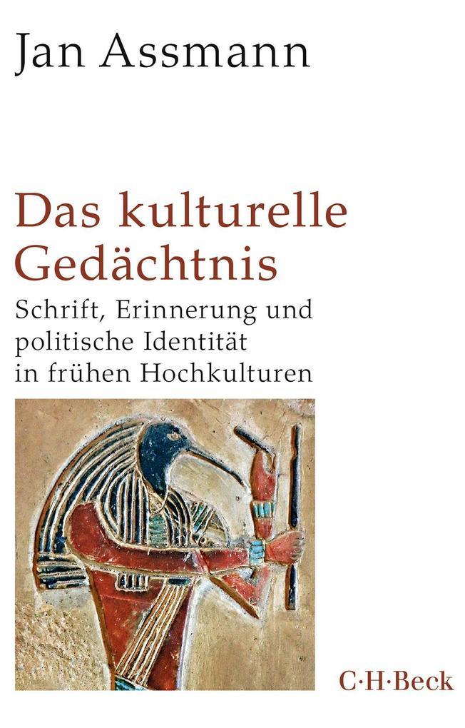 Das kulturelle Gedächtnis als Buch (kartoniert)