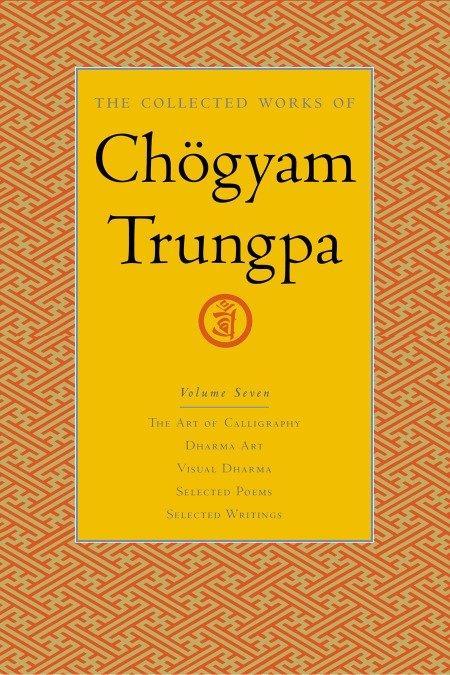 The Collected Works Of Ch gyam Trungpa, Volume 7 als Buch (gebunden)