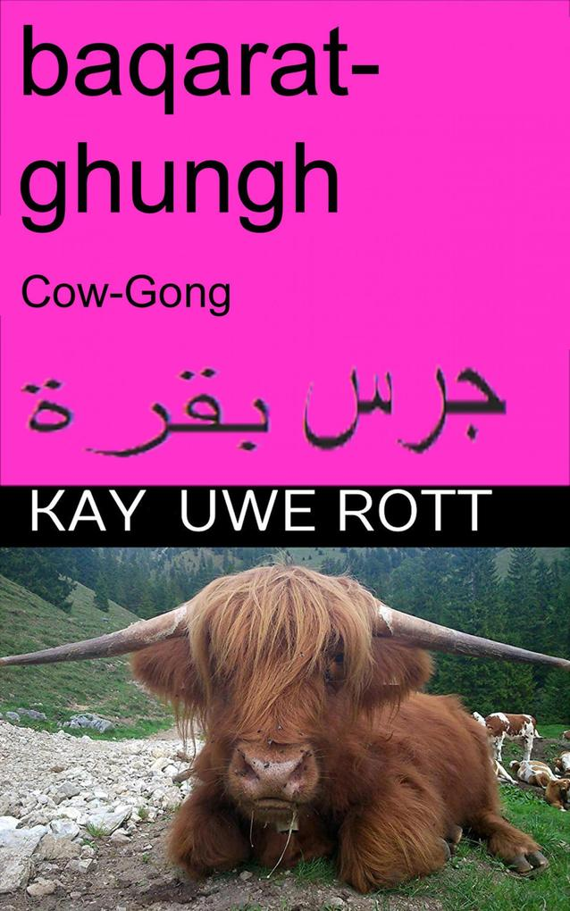 baqarat ghungh, (Cow-Gong) (Kuh-Gong) Arabian als eBook epub