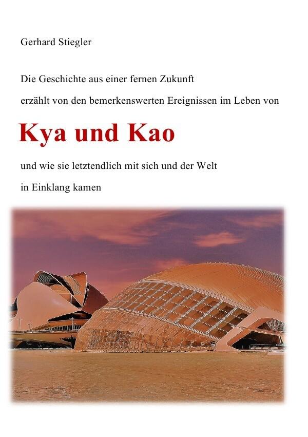 Kya und Kao als Buch (kartoniert)