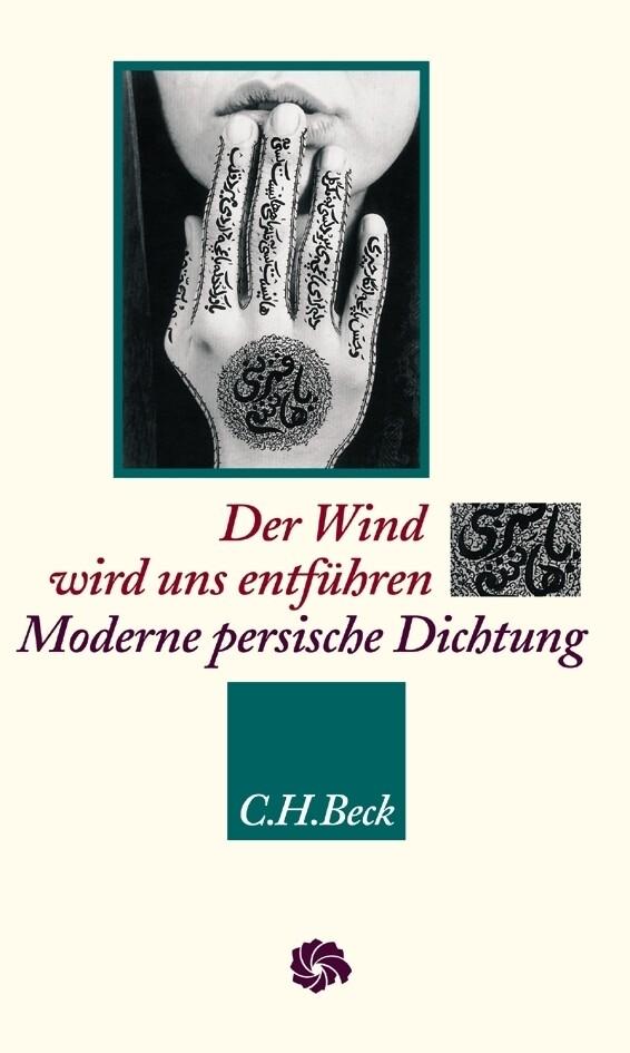 Der Wind wird uns entführen als Buch (gebunden)