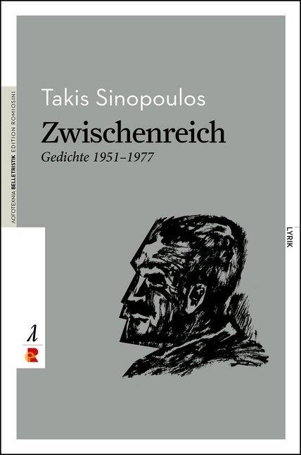 Zwischenreich. Gedichte 1951-1977 als Buch (kartoniert)