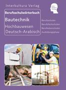 Berufsschulwörterbuch für Ausbildungsberufen im Hochbauwesen
