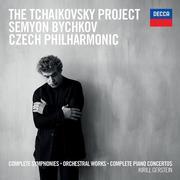 Sämtliche Sinfonien Und Klavierkonzerte