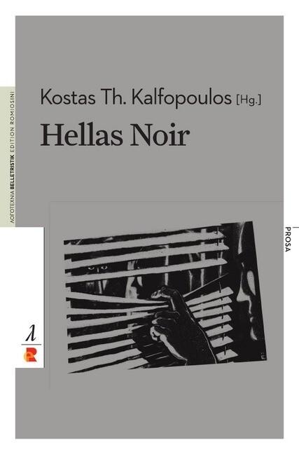 Hellas Noir als Buch (kartoniert)