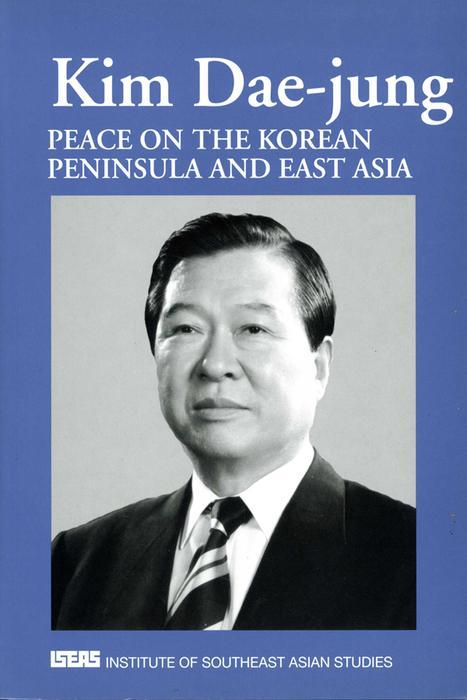 Peace on the Korean Peninsula and East Asia als eBook pdf