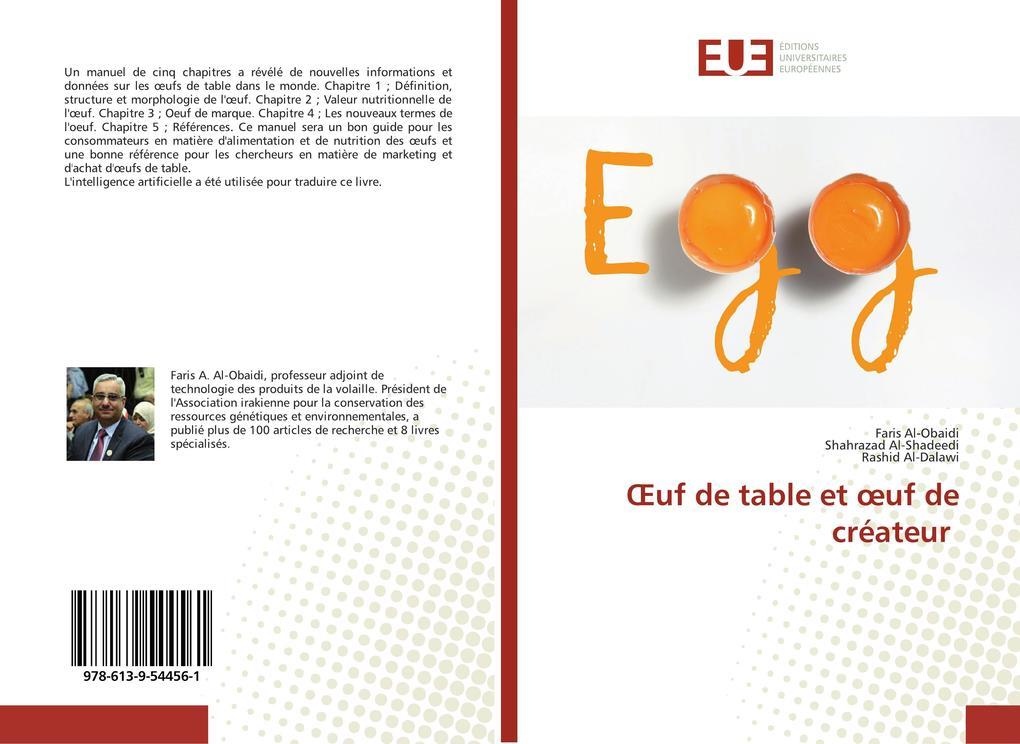 OEuf de table et oeuf de créateur als Buch (kartoniert)
