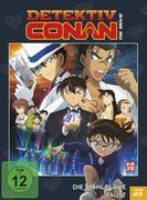 Detektiv Conan - 23. Film: Die stahlblaue Faust - DVD (Limited Edition)