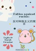 Fables against racism