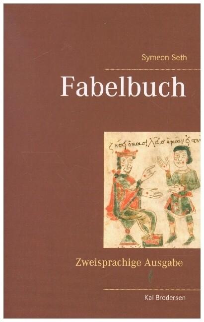 Fabelbuch als Buch (kartoniert)