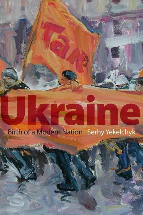 Ukraine als Buch (kartoniert)