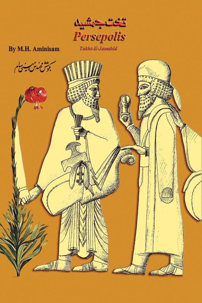 Persepolis als Taschenbuch