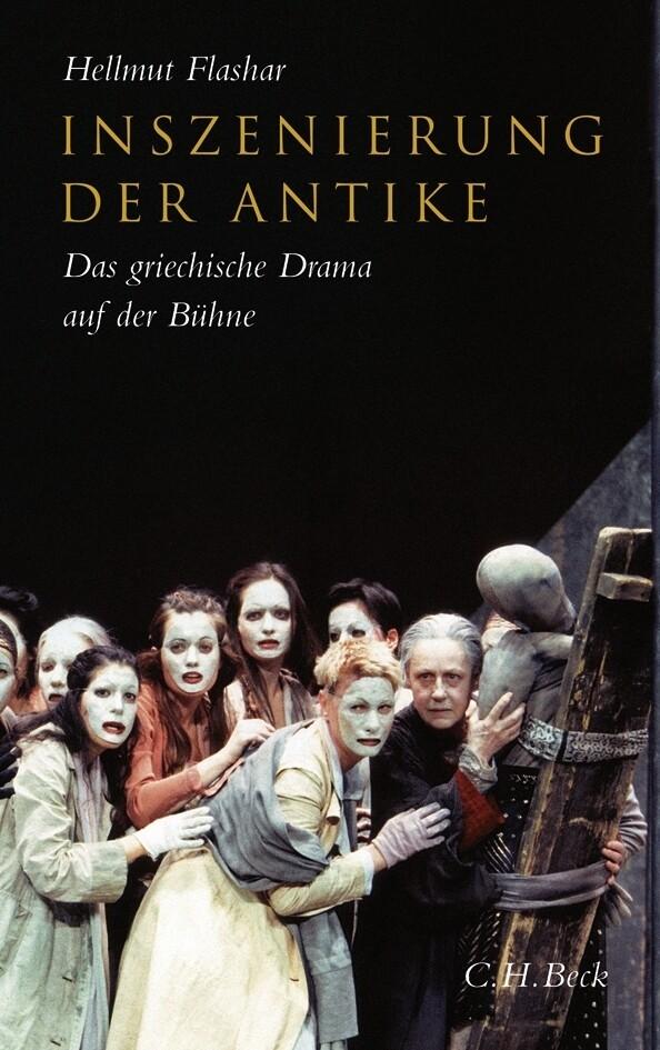 Inszenierung der Antike als Buch (gebunden)