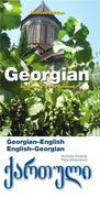 Georgian-English/English-Georgian Dictionary & Phrasebook