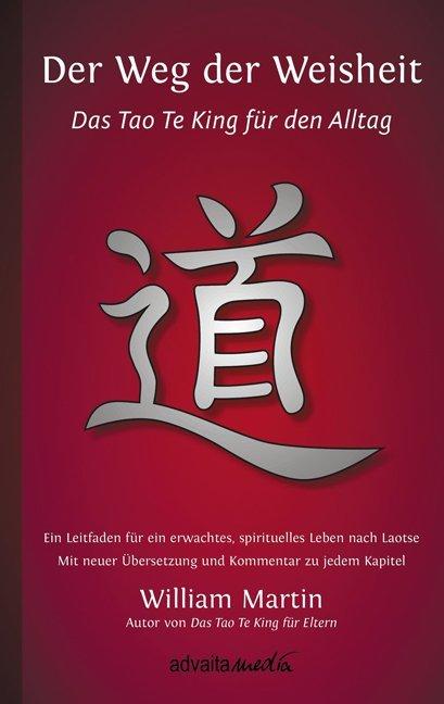 Der Weg der Weisheit als Buch (gebunden)